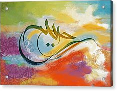 Islamic Calligraphy Acrylic Print by Catf