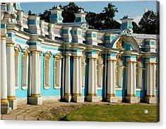 Russia, Pushkin Portion Of Catherine Acrylic Print