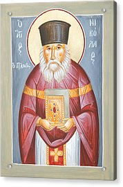 St Nicholas Planas Acrylic Print