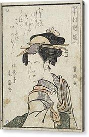 Kabuki Actor Acrylic Print