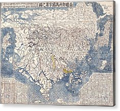 1710 First Japanese Buddhist Map Of The World Showing Europe America And Africa Acrylic Print by Paul Fearn