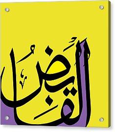 Al-qabid Acrylic Print by Catf