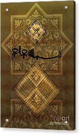Bismillah Acrylic Print by Sayyidah Seema Zaidee