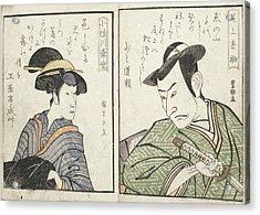 Kabuki Actors Acrylic Print by British Library