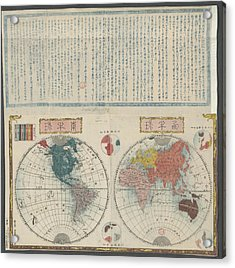 World Map Acrylic Print by British Library