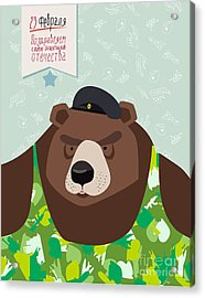 23 February. Bear With Cap. The Vintage Acrylic Print by Top Vector Studio