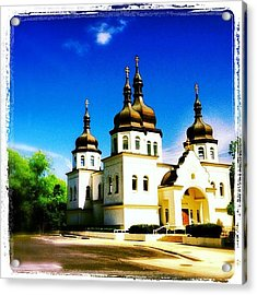 Ukranian Orthodox Church Acrylic Print