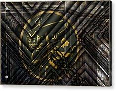 Hagia Sophia Acrylic Print by Ayhan Altun