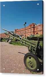 Russia, Saint Petersburg, Kronverksky Acrylic Print