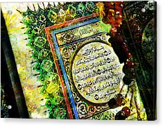 A Page From Quran Acrylic Print by Catf