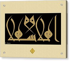 Ahlan Acrylic Print