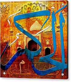 Al Hakam Acrylic Print by Corporate Art Task Force