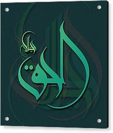 Al-haqq-the True Acrylic Print