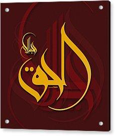 Al-haqq-the True02 Acrylic Print