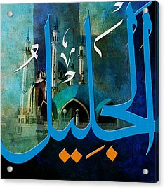 Al Jalil Acrylic Print by Corporate Art Task Force