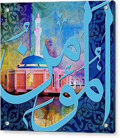 Al-mumin Acrylic Print by Corporate Art Task Force