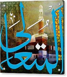Al-mutali Acrylic Print by Corporate Art Task Force