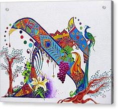 Aleph II Acrylic Print