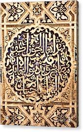 Alhambra Panel Acrylic Print by Jane Rix