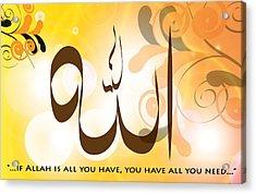 Allah Calligraphy Acrylic Print by Islamic Digital Calligraphy