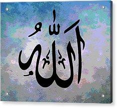Allah Poster Acrylic Print