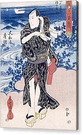 An Actor Acrylic Print by Utagawa Kunisada