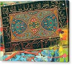 Arabesque 16b Acrylic Print by Shah Nawaz