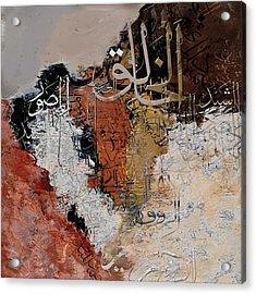 Arabesque 19 Acrylic Print by Shah Nawaz