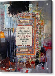 Arabesque 25 Acrylic Print