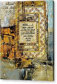 Arabesque 27b Acrylic Print