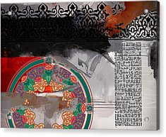 Arabesque 3 Acrylic Print by Shah Nawaz