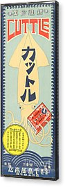 Asian Taisho Poster 1912 Acrylic Print