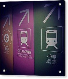 At #shibuya Station - Sign For #tokyo Acrylic Print