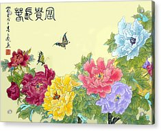 Acrylic Print featuring the photograph Auspicious Spring by Yufeng Wang