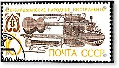 Azerbaijan Folk Music Instruments Postage Stamp Acrylic Print by Jim Pruitt