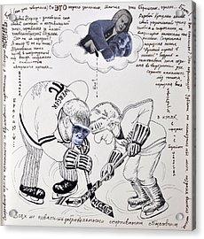 Babach Hockey Acrylic Print by Nekoda  Singer