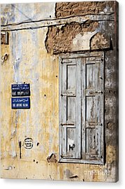 Beirut Lebanon Acrylic Print