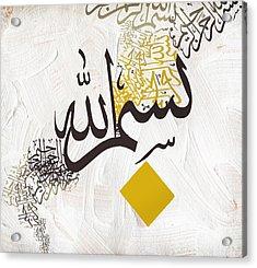 Bismillah 18d Acrylic Print by Shah Nawaz