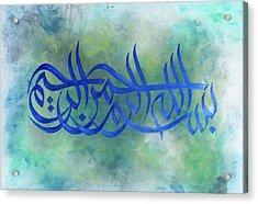 Bismillah Callgraphy-negative Acrylic Print by Salwa  Najm