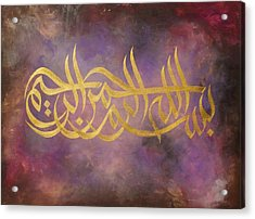 Bismillah Calligraphy Purple Acrylic Print by Salwa  Najm