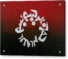 Bismillah Acrylic Print by Jalal Gilani