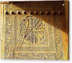 Bukhara Door Star Acrylic Print