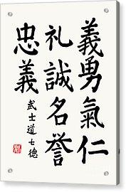 Bushido Code In Regular Script Acrylic Print by Nadja Van Ghelue