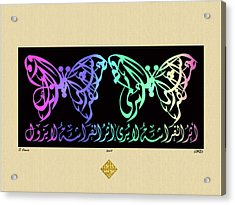 Butterfly Effect 1 Acrylic Print