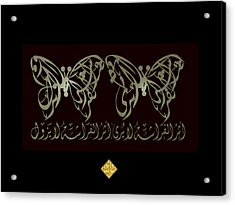 Butterfly Effect 3 Acrylic Print