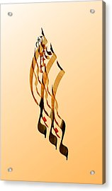 Can Not Live Without You Acrylic Print by Mah FineArt