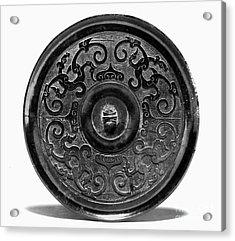 China - Bronze Mirror Acrylic Print by Granger
