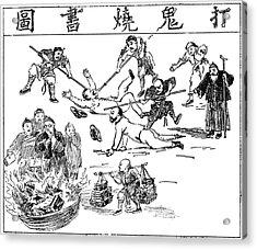 China Anti-west Cartoon Acrylic Print by Granger