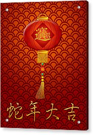 Chinese New Year Snake Lantern On Scales Pattern Background Acrylic Print by JPLDesigns