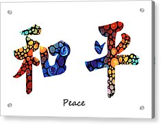 Chinese Symbol - Peace Sign 16 Acrylic Print